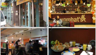 Wombats City Sleep i München – også for skoleklasser